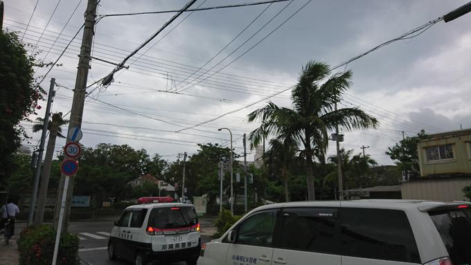どえらい雲2.jpg