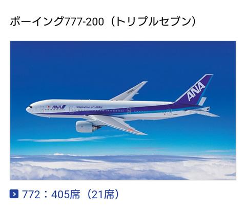 B7721.jpg