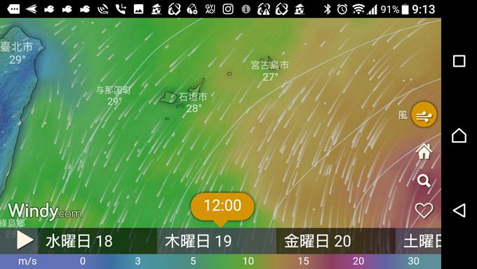 長い台風1.jpg