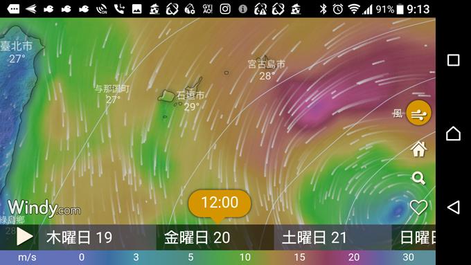 長い台風2.jpg