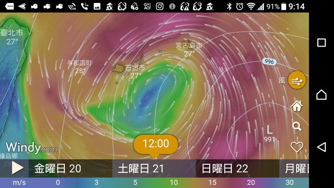 長い台風3.jpg