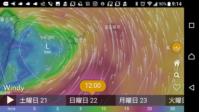 長い台風4.jpg