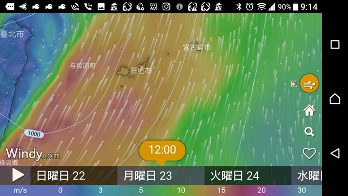 長い台風5.jpg