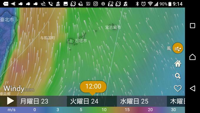 長い台風6.jpg