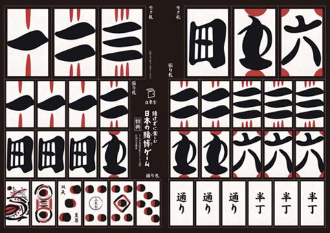 カジノ2.jpg