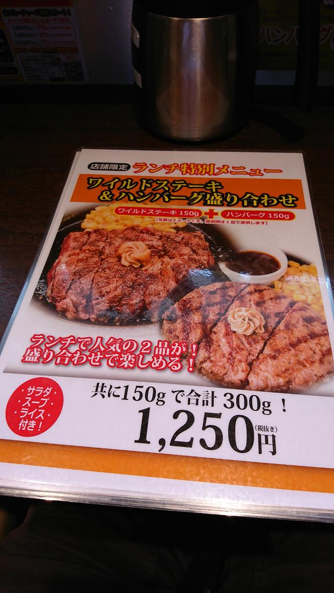 肉金5.jpg
