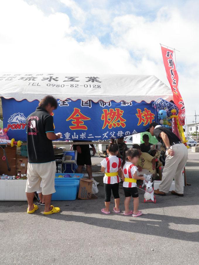 2011海神祭2.jpg