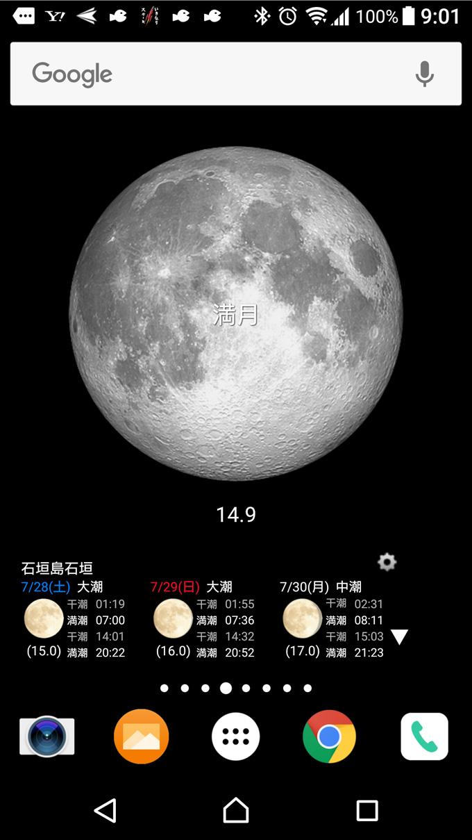星空観測03.jpg