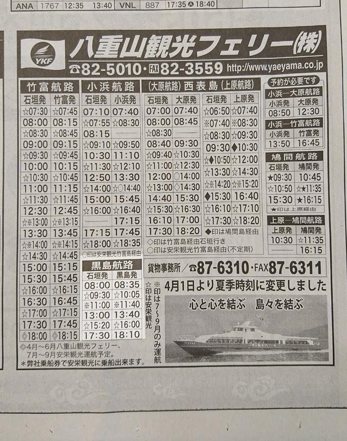 2009黒島5.jpg