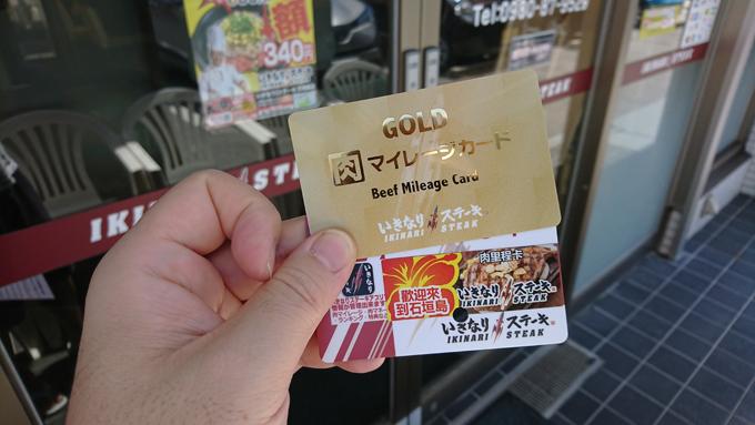 2000円アシスト9.jpg
