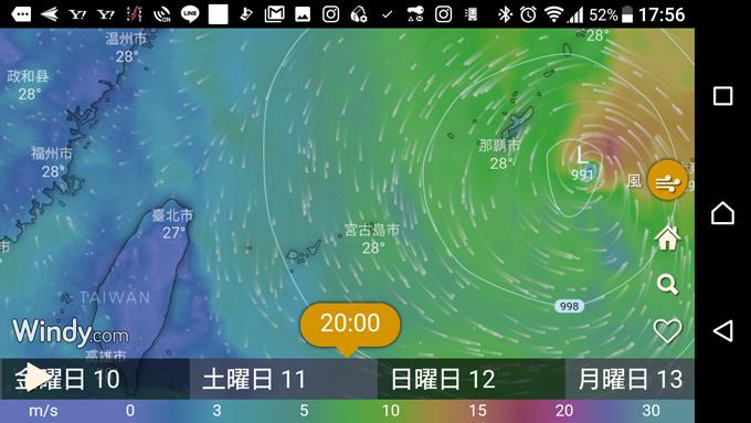 やばいのは沖縄1.jpg