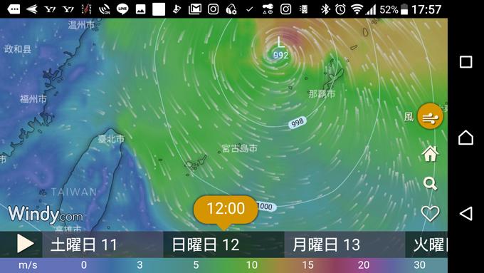 やばいのは沖縄2.jpg