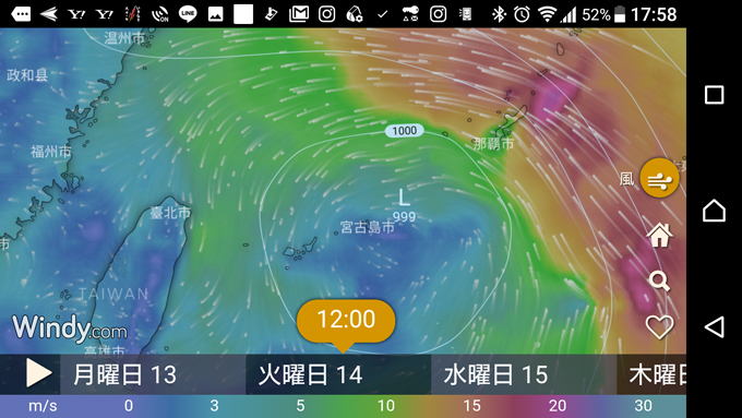 やばいのは沖縄3.jpg