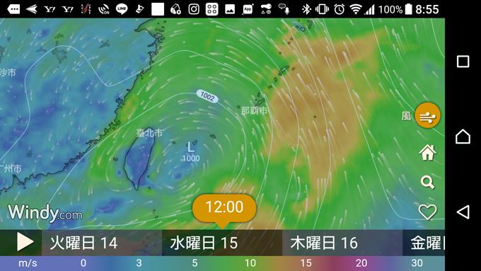 天気上々.jpg
