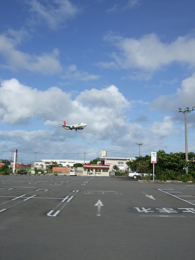 昔空港3.jpg