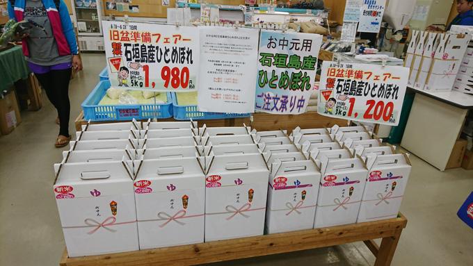 米買う2.jpg