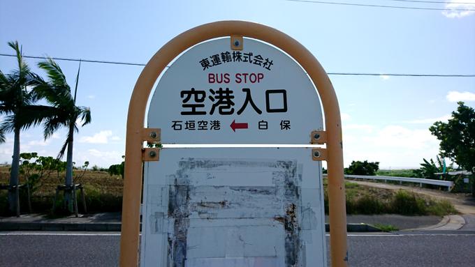 盛山南5.jpg