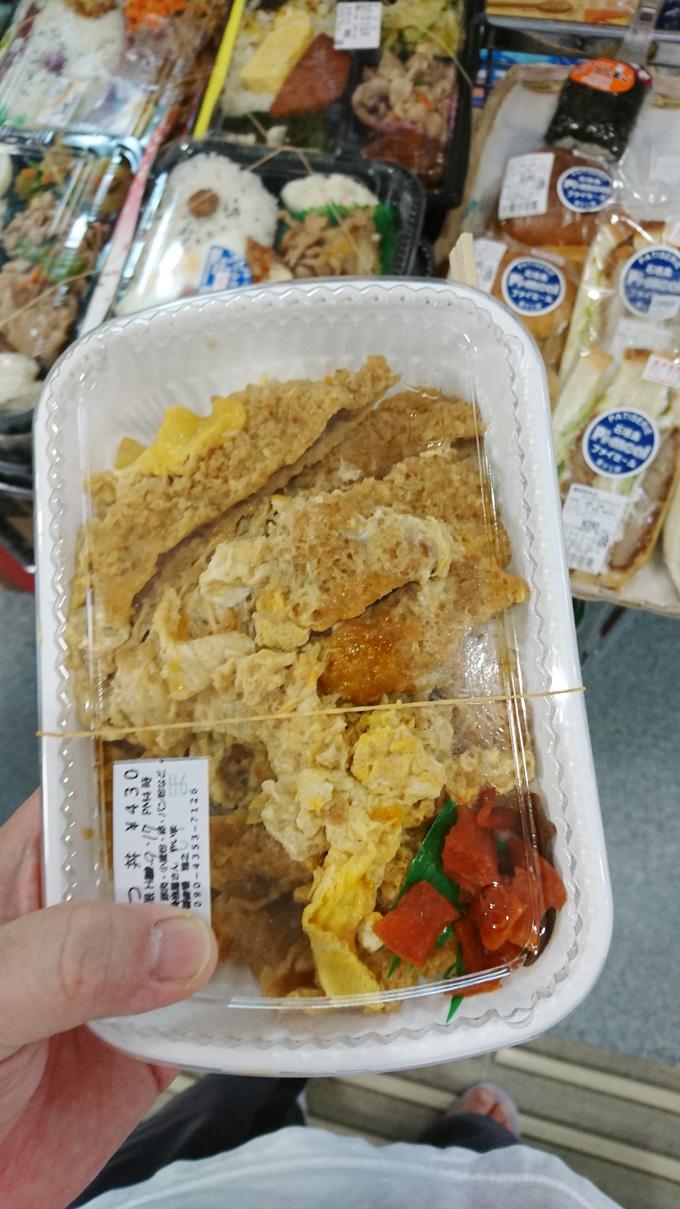 朝惣菜1.jpg