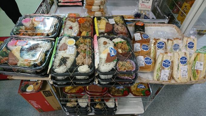 朝惣菜2.jpg