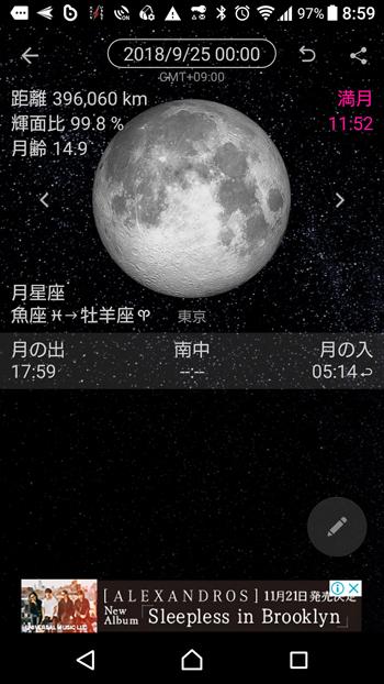 満月麻婆豆腐1.jpg