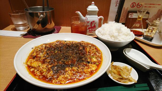 満月麻婆豆腐3.jpg