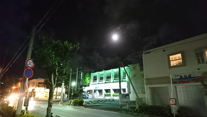 満月麻婆豆腐6.jpg