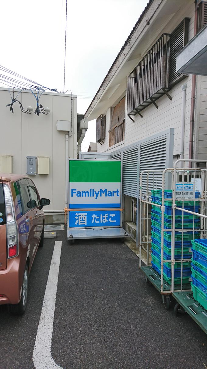 やさすぃー6.jpg