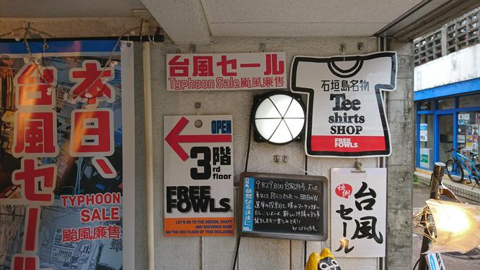 台風セールボード製作1.jpg