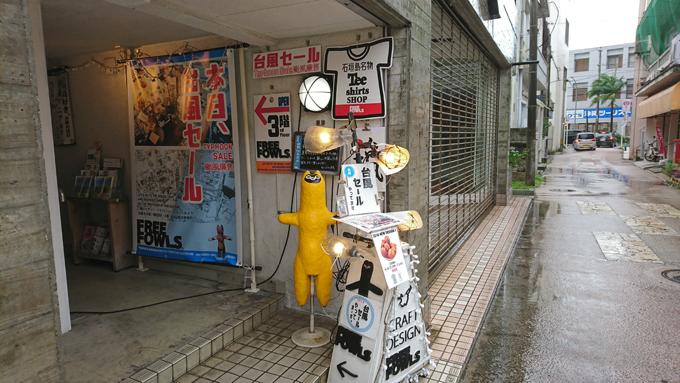 台風セールボード製作2.jpg