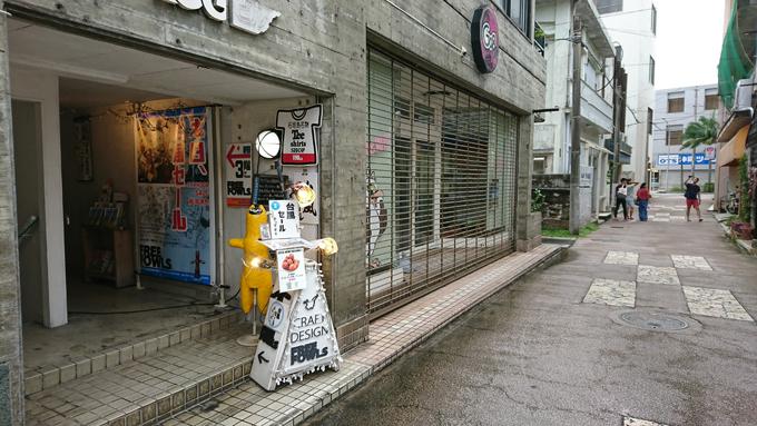 台風セールボード製作4.jpg