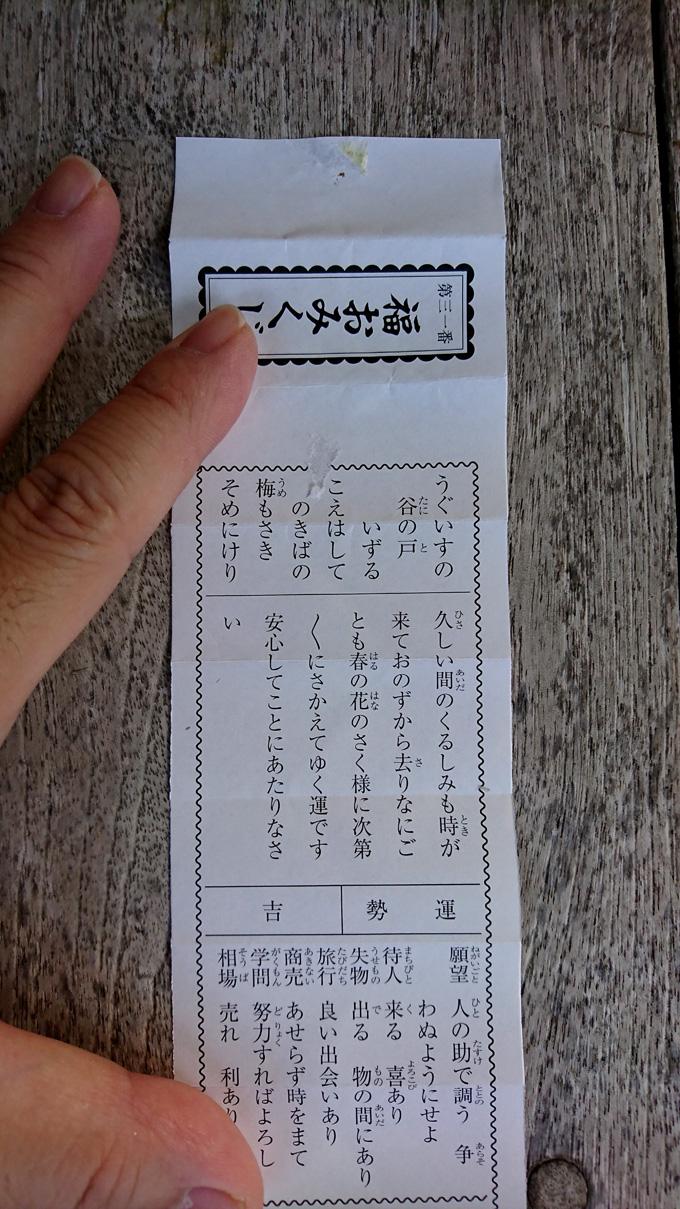 お寺台風対策4.jpg