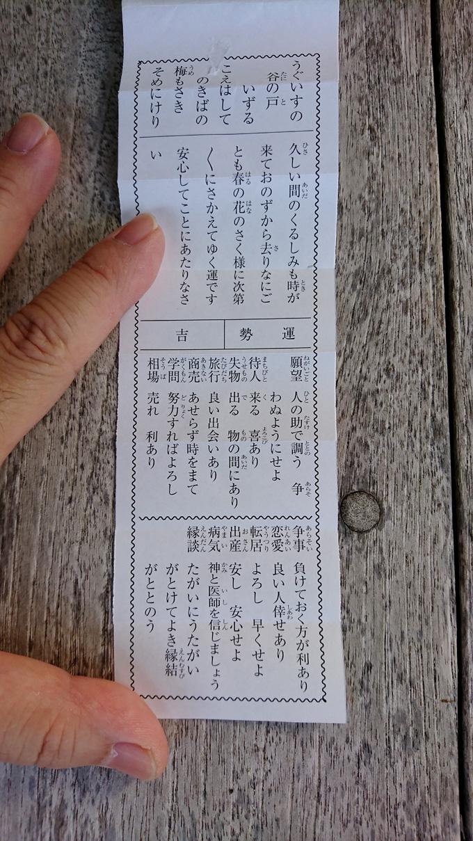 お寺台風対策5.jpg