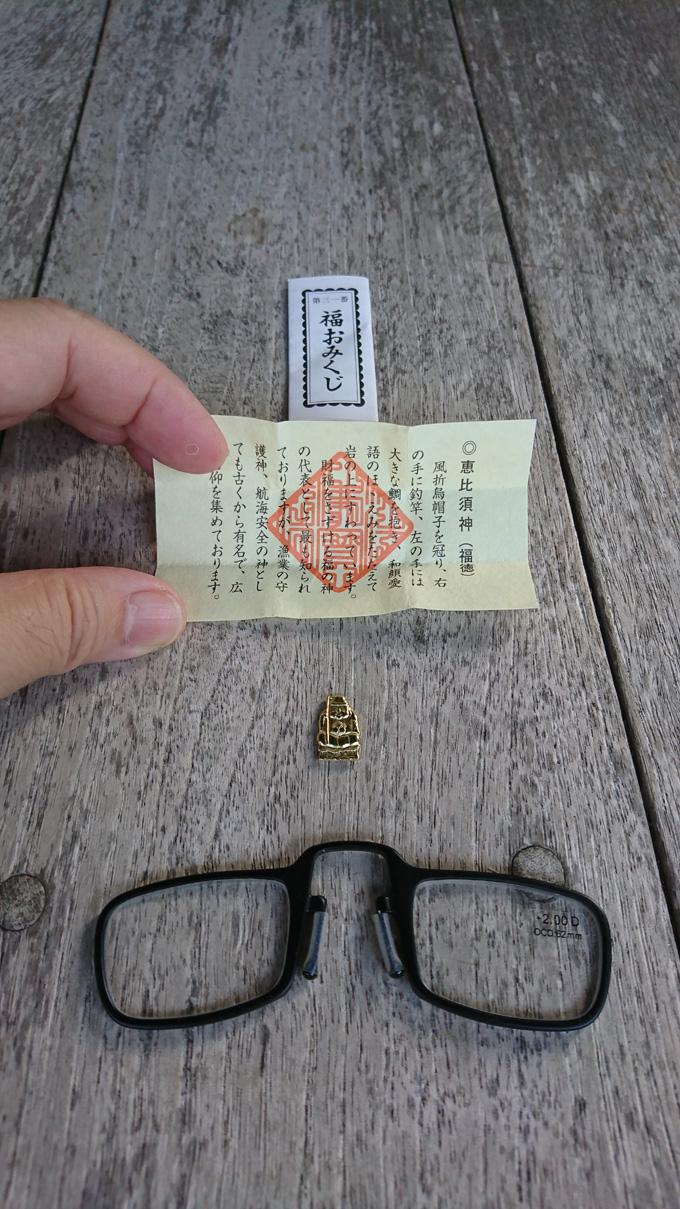 お寺台風対策6.jpg