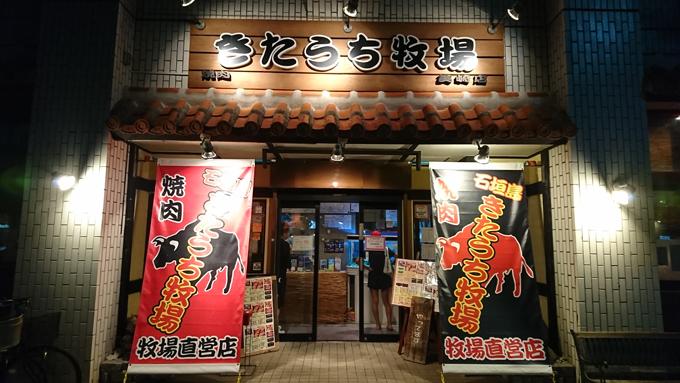 肉祭り9月ブガリ8.jpg