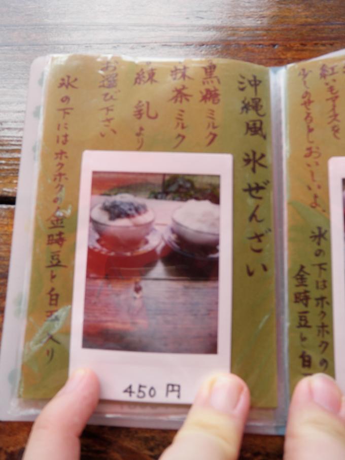 パーラー松林5.jpg