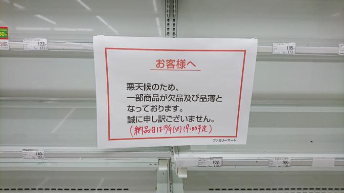 まだなにもない4.jpg