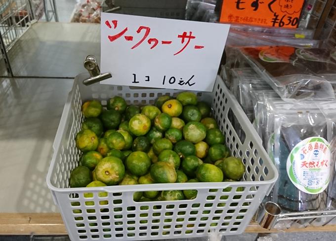 10円.jpg