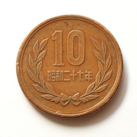 10円2.jpg