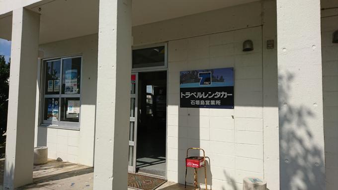 手違い5.jpg