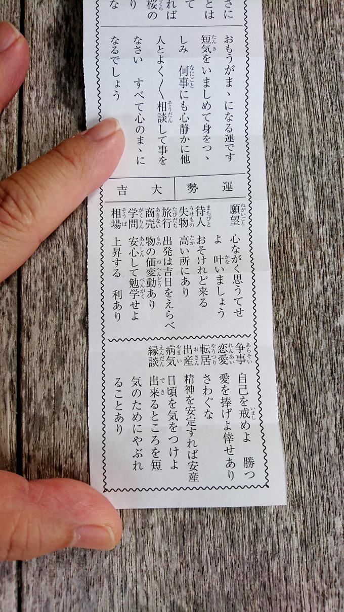 10中参り2.jpg