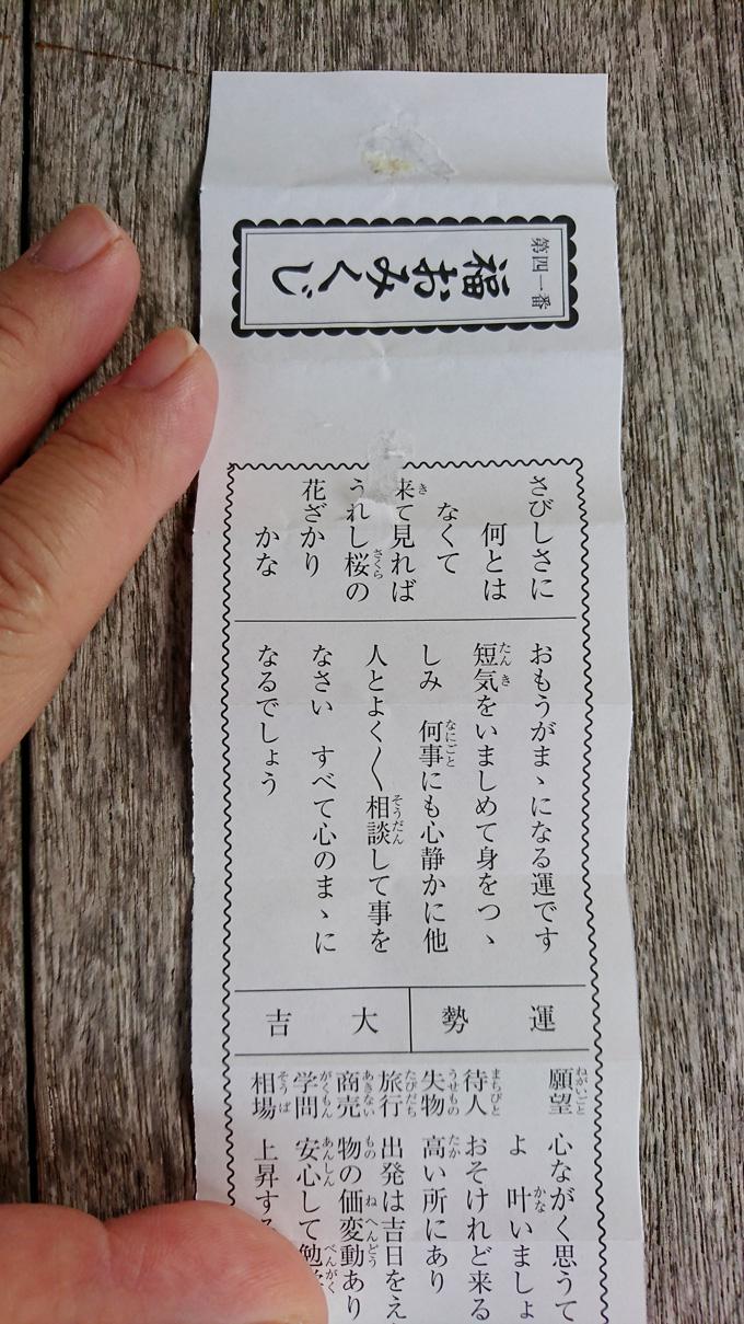 10中参り3.jpg