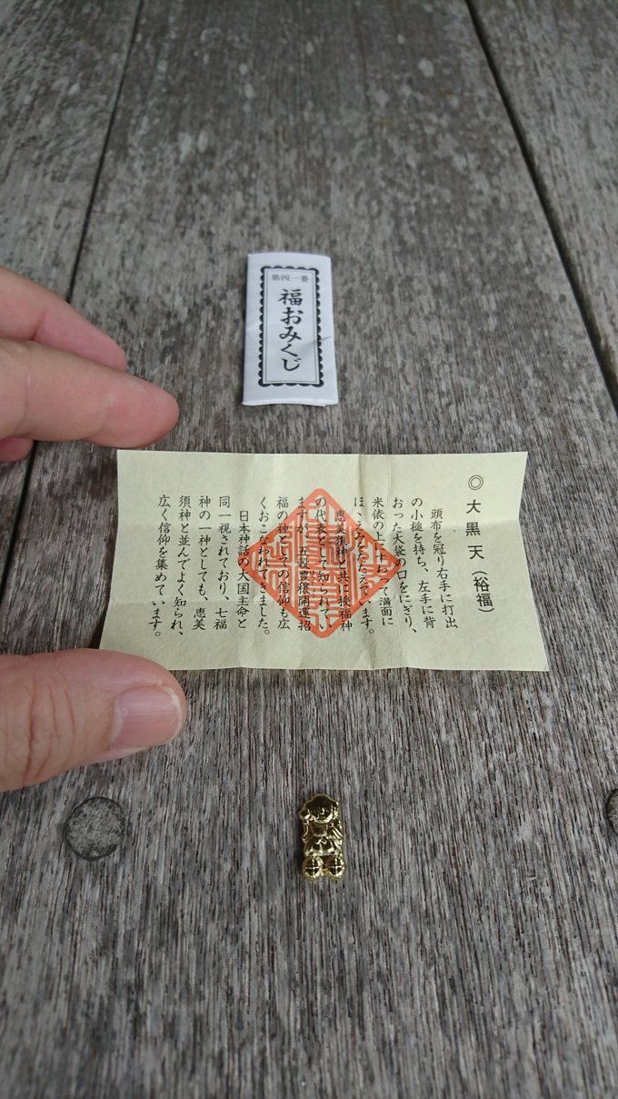 10中参り4.jpg