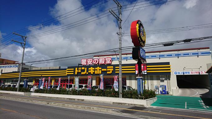 海鮮丼5.jpg