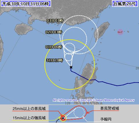 八重山の地震2.jpg