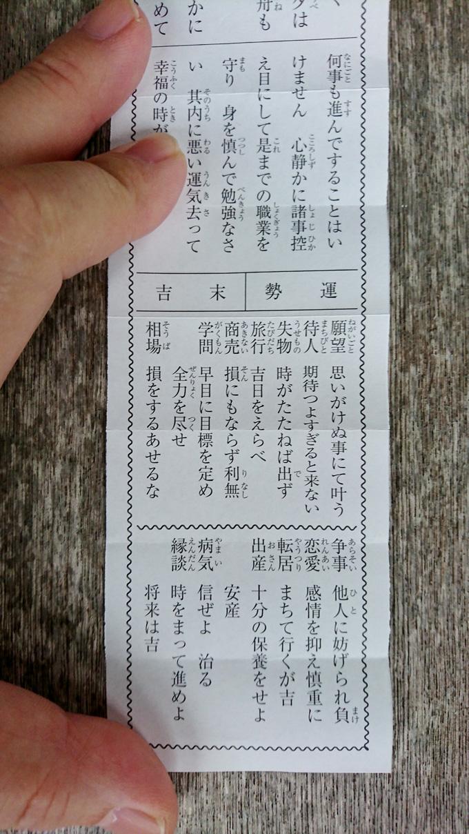 11月参り1.jpg