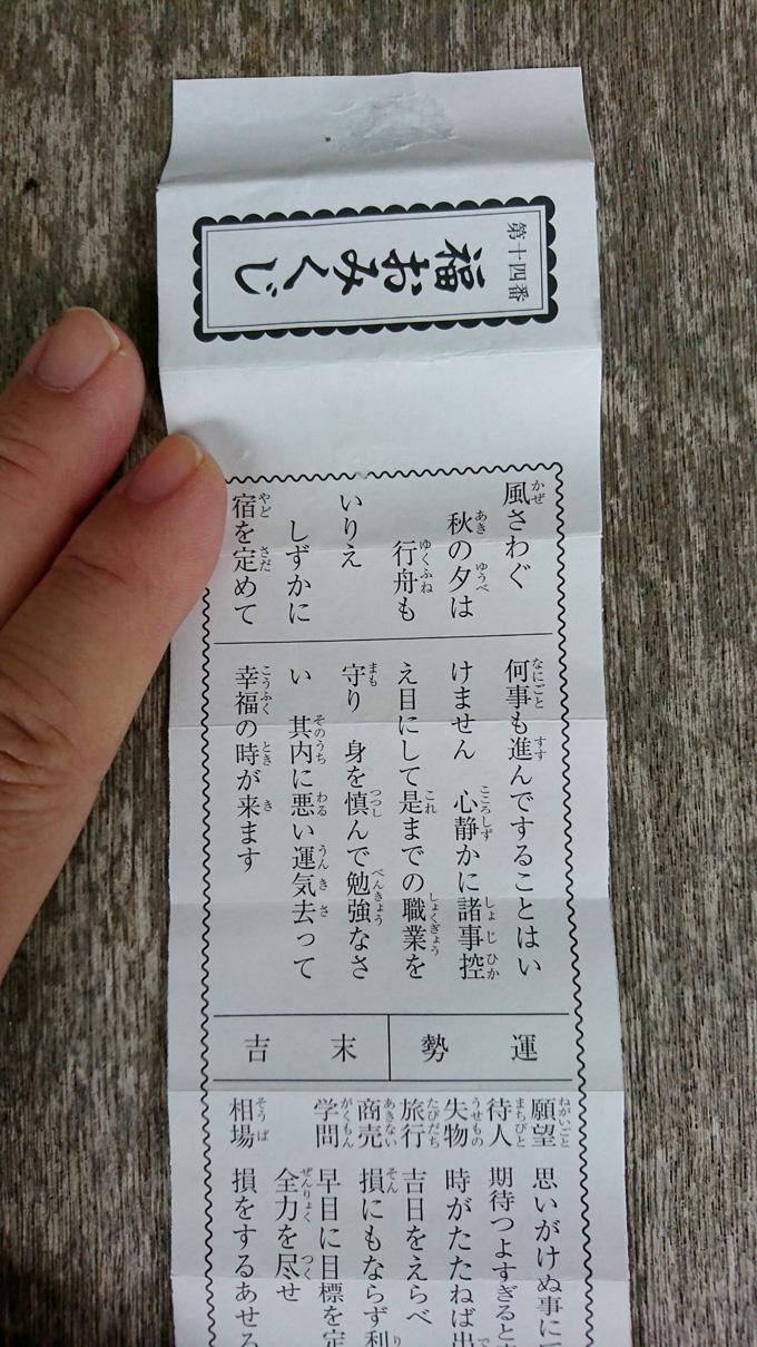 11月参り2.jpg