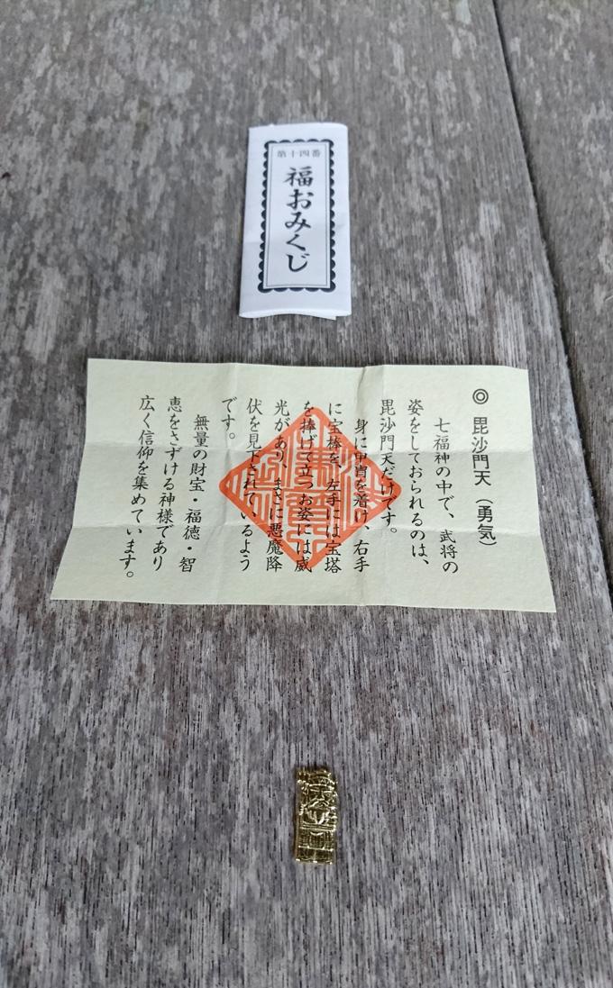 11月参り7.jpg