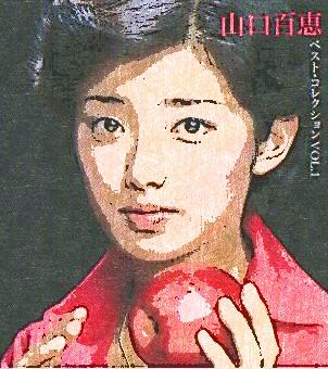 昭和6.jpg