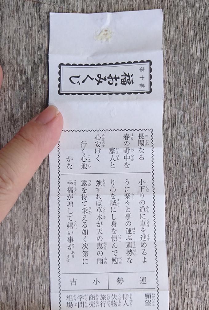 桃林寺とお弁当屋さん10.jpg