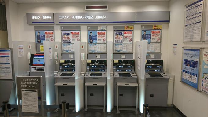 銀行へ2.jpg